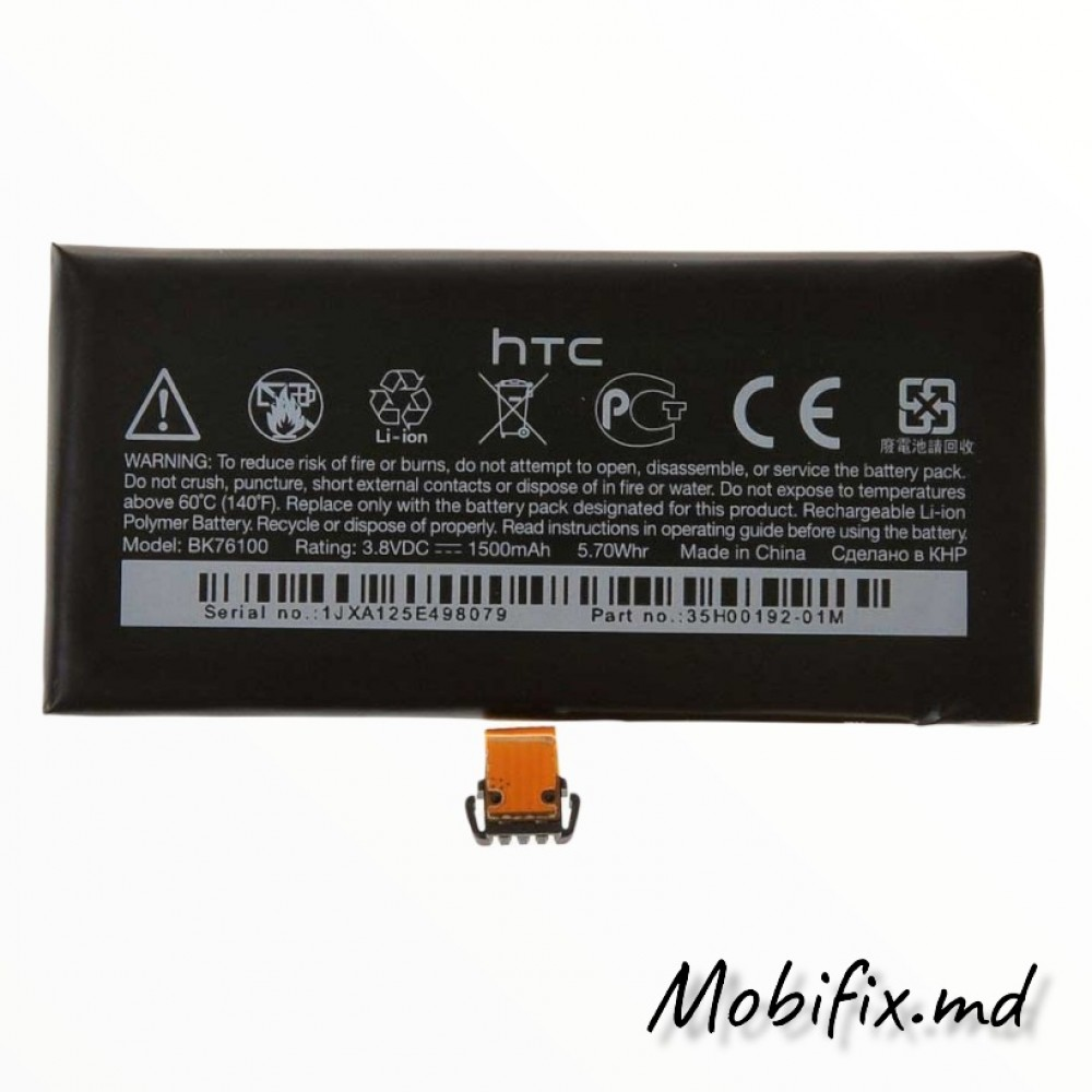Аккумулятор HTC One V 1500 mAh