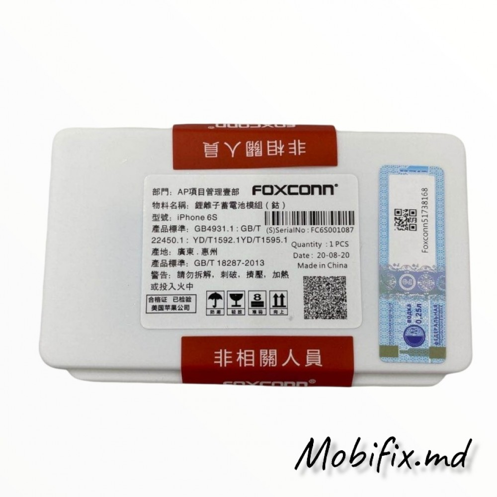 Аккумулятор iPhone 6 Foxconn
