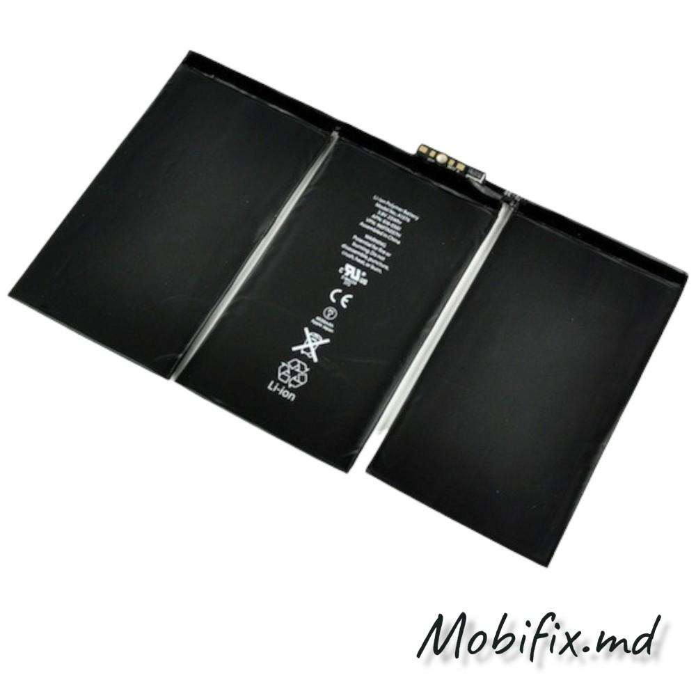 Аккумулятор для iPad 2