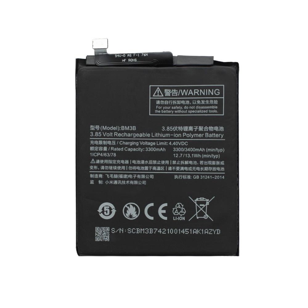 Аккумулятор Xiaomi Mi Mix 2, Mi Mix 2S (BM3B)